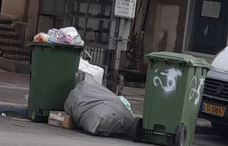 """אגף חדש הוקם בעיריית חולון,""""אגף שפ""""ע"""".כל הכבוד לעובדי פינוי האשפה של חולון !"""