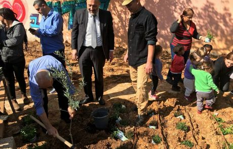 הבוקר (ג') נערך טקס חנוכת גינה קהילתית חדשה בחצר המרכז הקהילתי לזרוס, שבשכונת ג'סי כהן