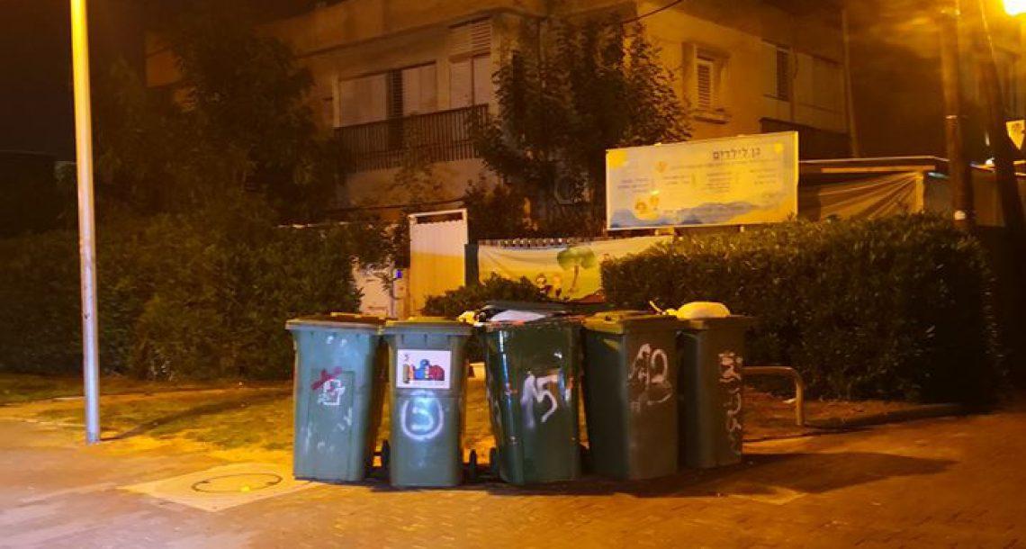 חולון זוכה מדי שנה לפרסים על היותה עיר נקייה המקפידה על סביבה נעימה וחזות מטופחת