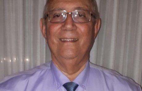 ראובן דרפר שלנו תושב העיר וגמלאי, נבחר לאחד ממתנדבי השנה וקיבל לאחרונה תעודת הצטיינות על תרומתו לקהילה