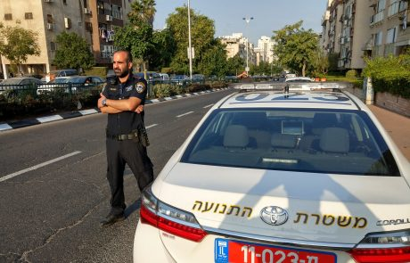 היערכות משטרת ישראל לקראת אירועי השנה האזרחית החדשה (2018) והנחיות המשטרה לציבור החוגגים