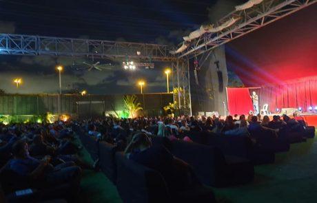 מתחם האירועים של ימית בפארק פרס אישור ל 500 צופים