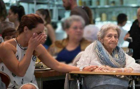 """מוקדש לזכרה של ניצולת השואה קלרה קרמנצ'וצקי ז""""ל"""