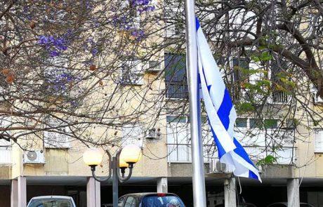 כל האירועים בעיר מיום הזיכרון ועד ליום העצמאות