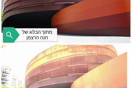 מוזיאון העיצוב טרם נצבע ואת מי שצובעים זה את התושבים