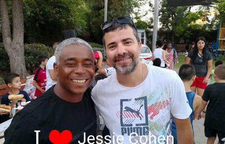 תושבי שכונת ג'סי כהן הרימו את הכפפה והכינו הפנינג למען הילדים