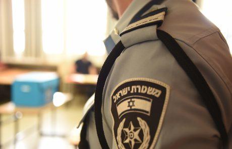 המשטרה מפעילה שירות חדש- הגשת תלונה בדבר תאונות דרכים קלות וללא נפגעים באמצעות אתר האינטרנט.