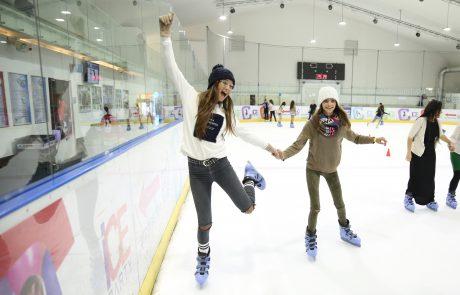 אליפות ישראל השנתית בהחלקה אמנותית על הקרח תתקיים 12-14 בדצמבר