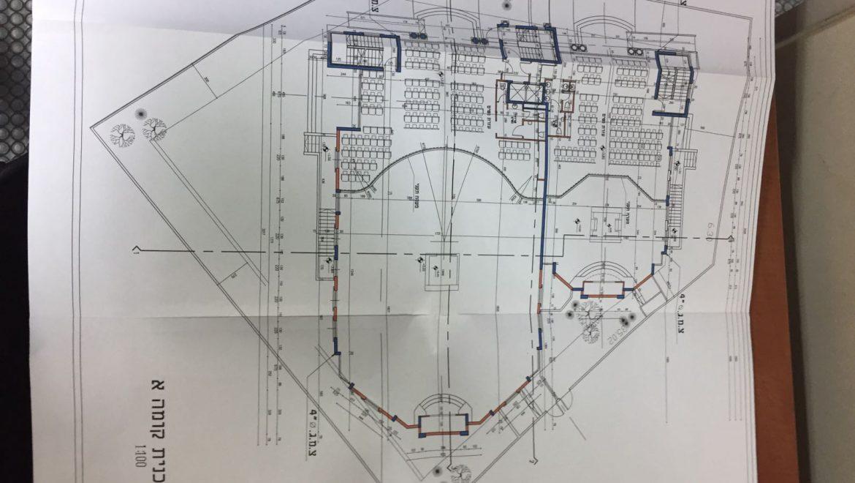 תוכניות בית הכנסת שעתיד לקום ברחוב החרצית