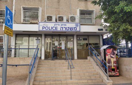 חולון – המשטרה עצרה חשוד בתקיפה של שני צעירים.