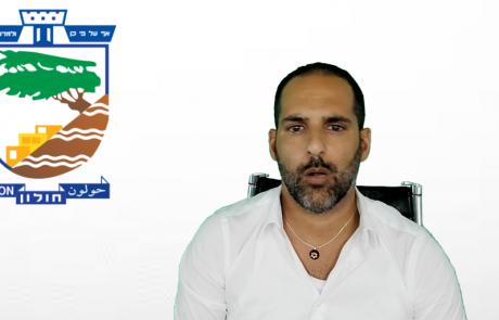 המועמד החמישי: מיקאל בוזגלו מתמודד על ראשות עיריית חולון