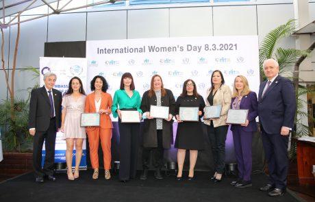 אות הכבוד אשת חיל של ארגון השגרירים הוענק לשש נשים פורצות דרך, האירוע התקיים באירוח HIT מכון טכנולוגי חולון