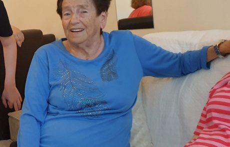 המשטרה מבקשת את עזרת הציבור בחיפושיה אחר הנעדרת מרים לוי