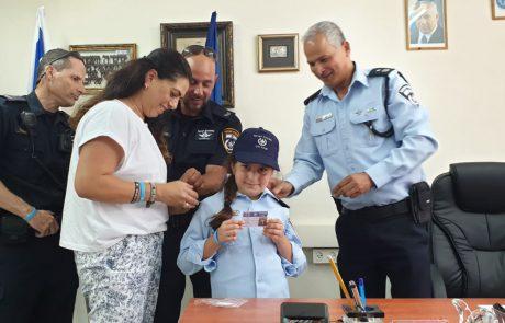 """""""מפקח ליום אחד"""" – כך הגשימה """"ניידת המשאלות"""" של משטרת ישראל את חלומה של גלי, ילדה בת 9, מיוחדת ומקסימה, מחולון."""