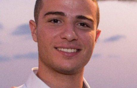 """סמל-ראשון אריאל הרוש ז""""ל, לוחם בחיל התותחנים, בן 21 מחולון, אשר נהרג היום (ד') בתאונת דרכים בצפון הארץ."""
